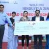 हिन्दुस्तान जिंक यशद सुमेधा स्काॅलरषिप के अंतर्गत 87 छात्रों को मिले 20 लाख रुपये