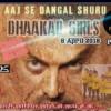 उदयपुर की बेटियों पर बनी फिल्म धाकड़ गर्ल्स आज होगी रिलीज