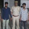 फायरिंग की घटना के दो आरोपी गिरफ्तार