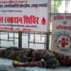 सीआईएसएफ के जवानों ने भी किया रक्तदान