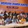 हिन्दुस्तान जिंक की 4 इकाईयों को राज्य स्तरीय भामाशाह पुरस्कार