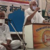 गरीब, यतीम, अनाथ के चेहरे पर मुस्कान लाना सबसे बड़ा धर्म : शिवमुनि