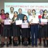 इंटर स्कूल ड्राइंग प्रतियोगिता में सेंट एंथोनी एवं सनबीम ने मारी बाज़ी