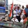 पेट्रोलियम पदार्थों की कीमतों को लेकर कांग्रेस का भारत बंद सफल