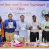 राज्यस्तरीय स्कूल क्रिकेट (19 वर्ष छात्रा) का उद्घाटन