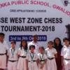 दिल्ली पब्लिक स्कूल ने शतरंज में जीता कांस्य पदक