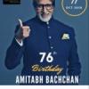अमिताभ के जन्मदिन पर कटेगा 76 फीट का केक
