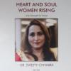 स्वीटी छाबड़ा बनी मिस इंडिया कान्टेस्ट की जज