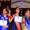 गुरुनानक गर्ल्स कॉलेज में धन्वी फ्रेशर