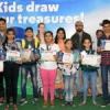 फाॅरम कलरामा-2018 में बच्चों ने दिखाया हुनर