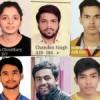 बीएन फार्मेसी के छह विद्यार्थियों का GPAT-2019 में चयन