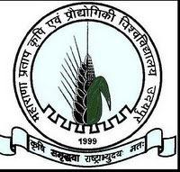 mpuat-logo
